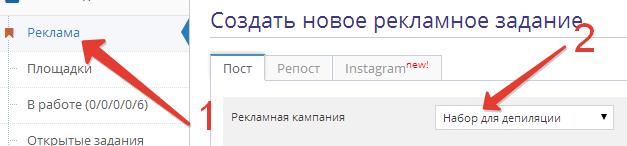 razmeschenie_1